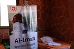 Al-Iman Hospital for Women & Children