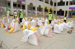 Yemen - Feed the Fasting - Sanaa City - Ramadan 2017