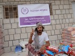 Yemen - Ramadan 2017 Food Parcel Distribution - Lahj